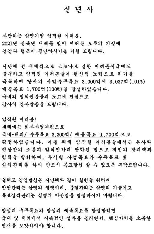 df855c4adf15697cea735c274965d1d2_1609719